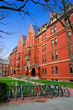 Harvard Square, Cambridge, Massachusetts